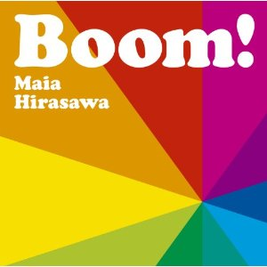 boom!
