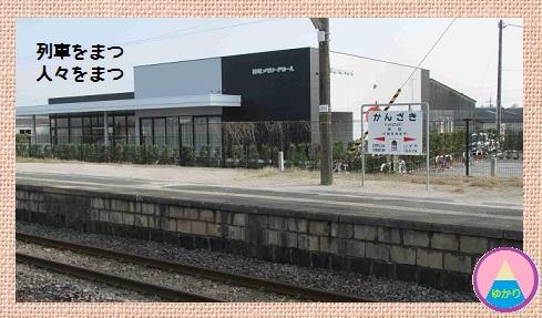 表 時刻 佐賀 駅