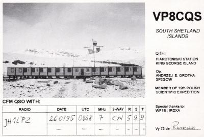 VP8SS