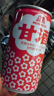 僕が日本人に生まれて甘酒に出逢えたこと……これって一つの奇蹟だと思うんだよね…