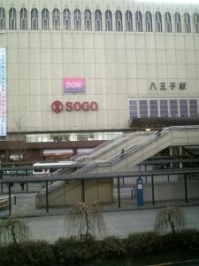 八王子駅前1