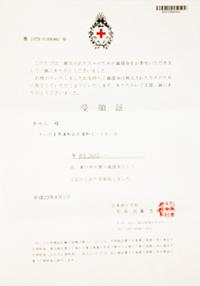 230801kichi_2