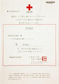 231229kichi_2