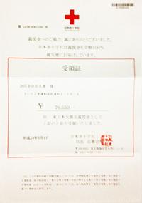 240801kichi_2