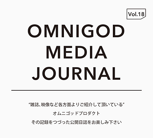 MEDIA JOURNAL Vol.18