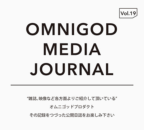 MEDIA JOURNAL Vol.19