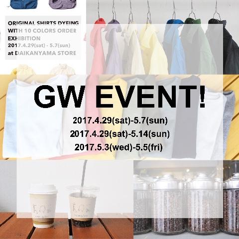 GW EVENT