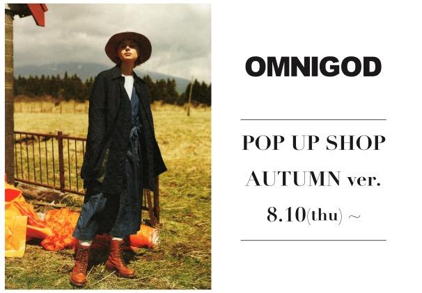 OMNIGOD POP UP SHOP AT CHANTILLY-2F