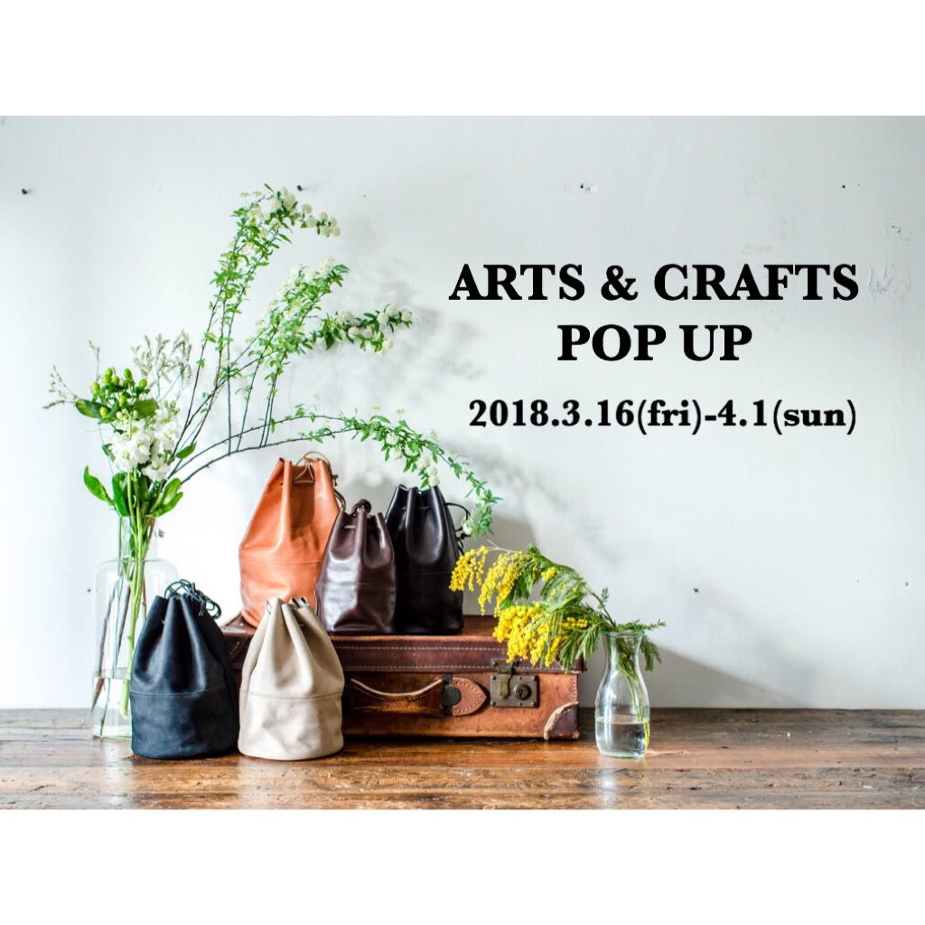 ARTS & CRAFTS POP UP