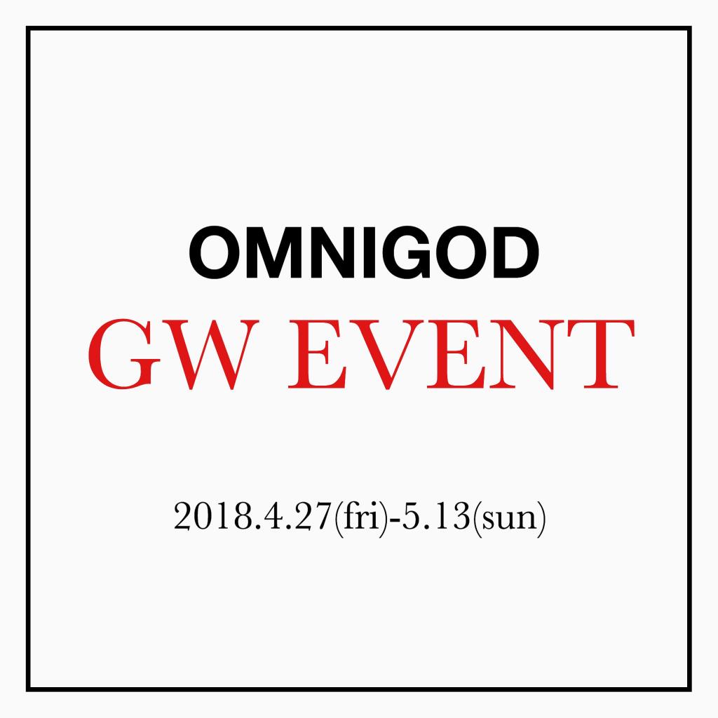 OMNIGOD GW EVENT