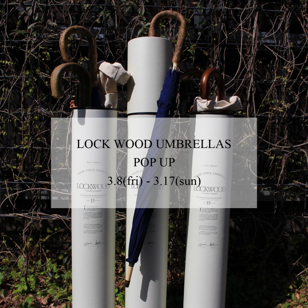 LOCK WOOD UMBRELLAS POP UP