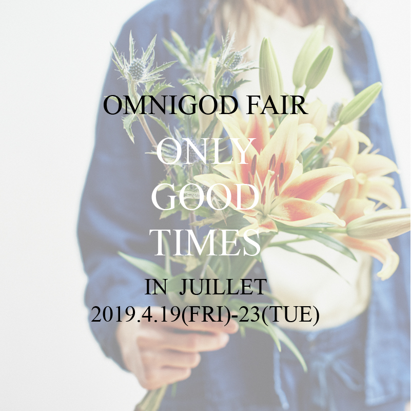 OMNIGOD FAIR IN JUILLET