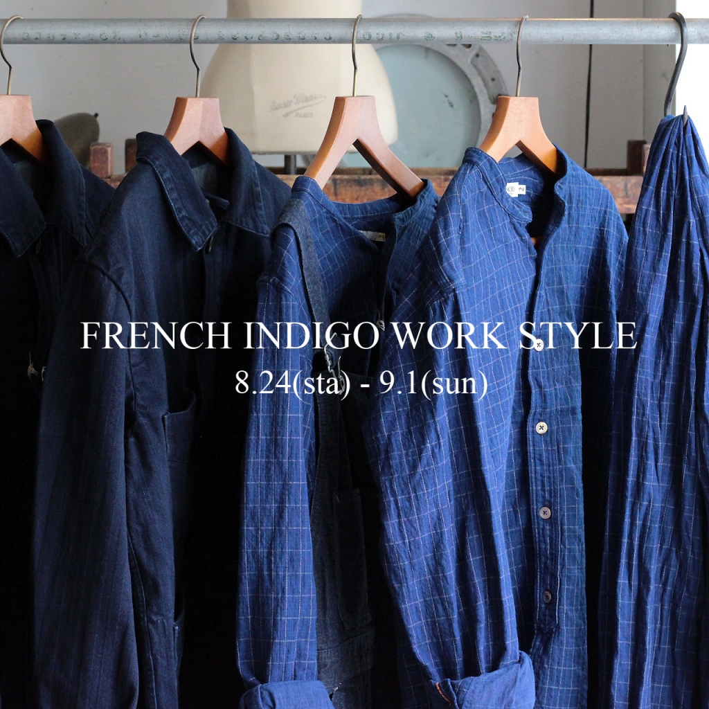 FRENCH INDIDO WORK STYLE