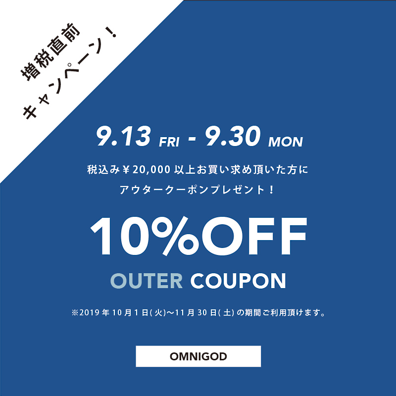 OUTER 10%OFF COUPION