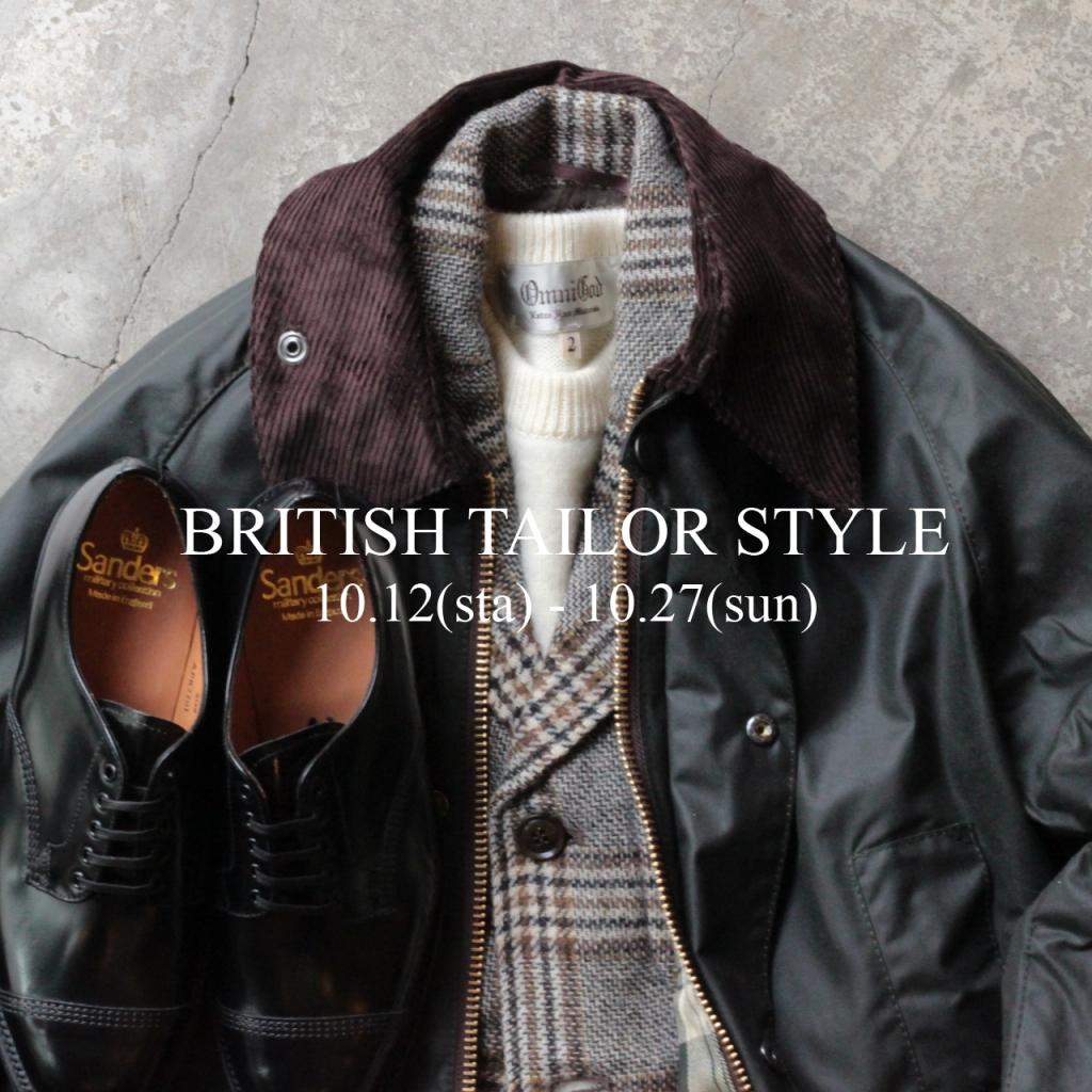 BRITISH TAILOR STYLE