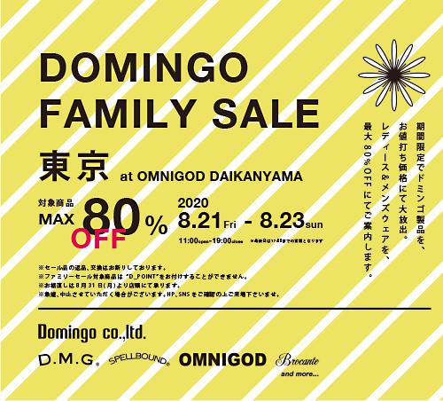 DOMINGO FAMILY SALE in 東京