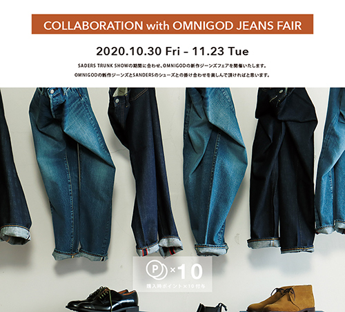 COLLABORATION with OMNIGOD JEANS FAIR