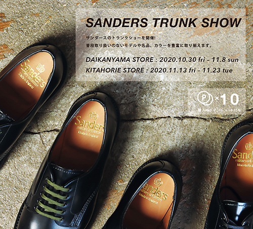 SADERS TRUNK SHOW in OMNIGOD Stores