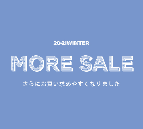 2020-21 MORE WINTER SALE