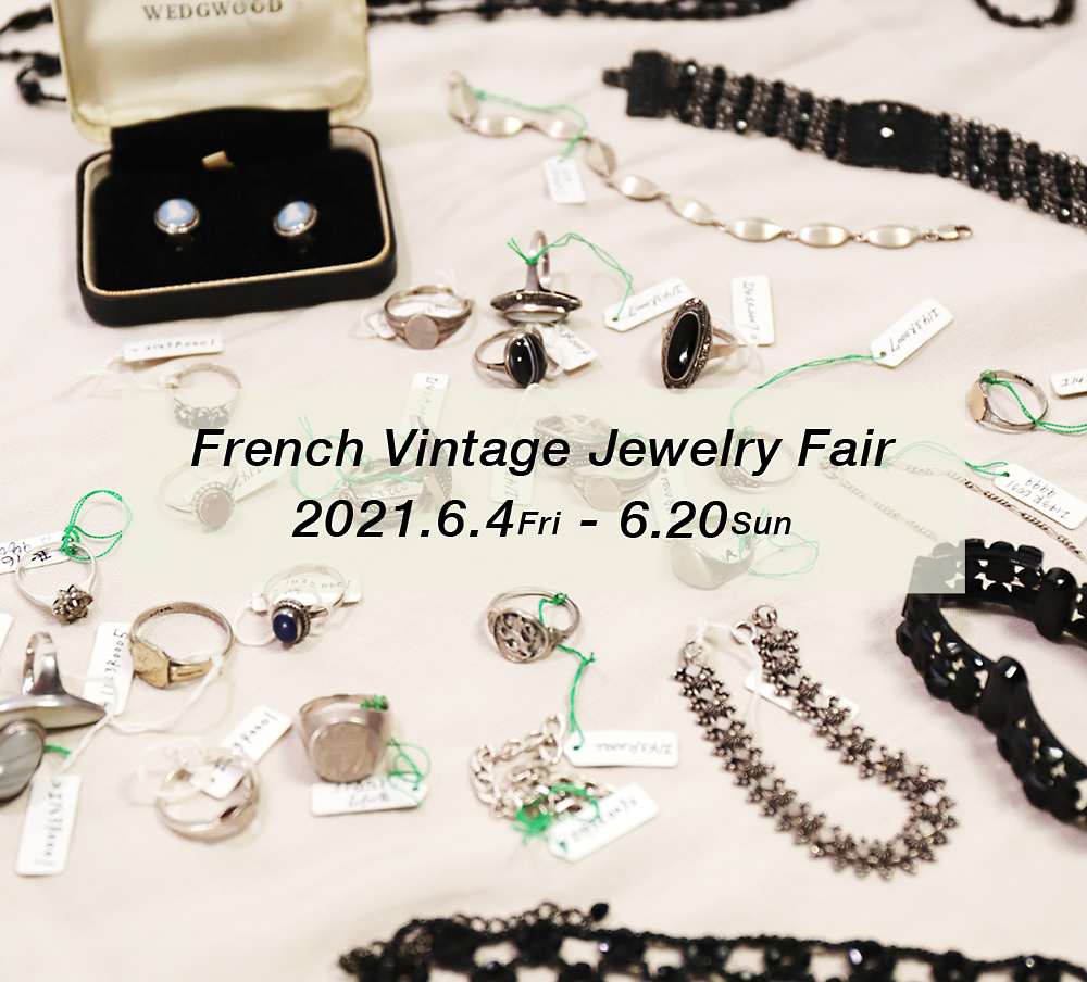 French Vintage Jewelry Fair