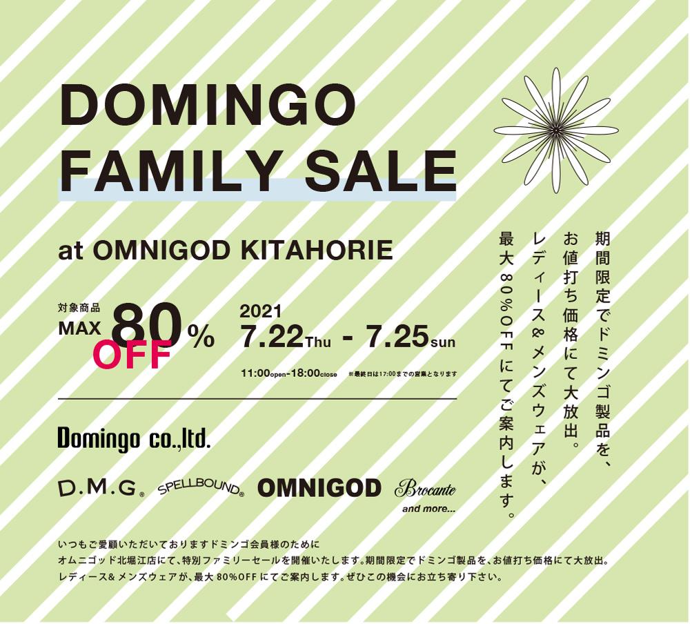 DOMINGO FAMILY SALE in 大阪