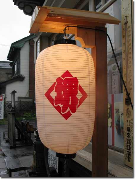 堺町夏祭り