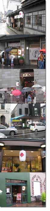 200907_natsumaturi
