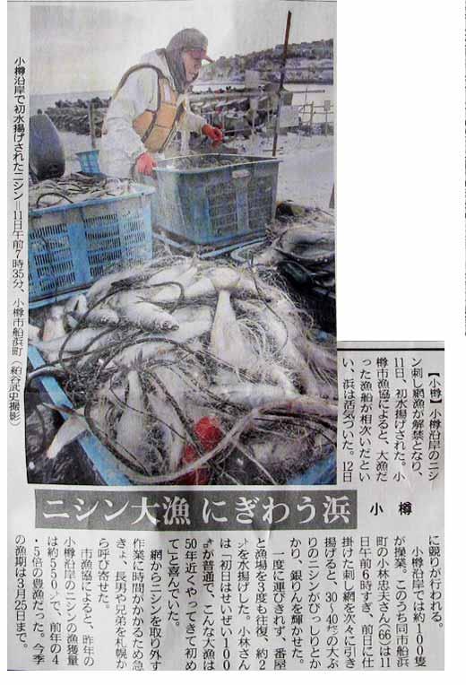 1/12道新記事