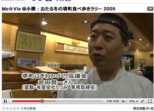 堺町通り食べ歩きラリー