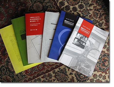 法政大学社会学部調査実習報告書