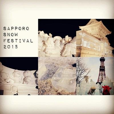 札幌雪まつり2015