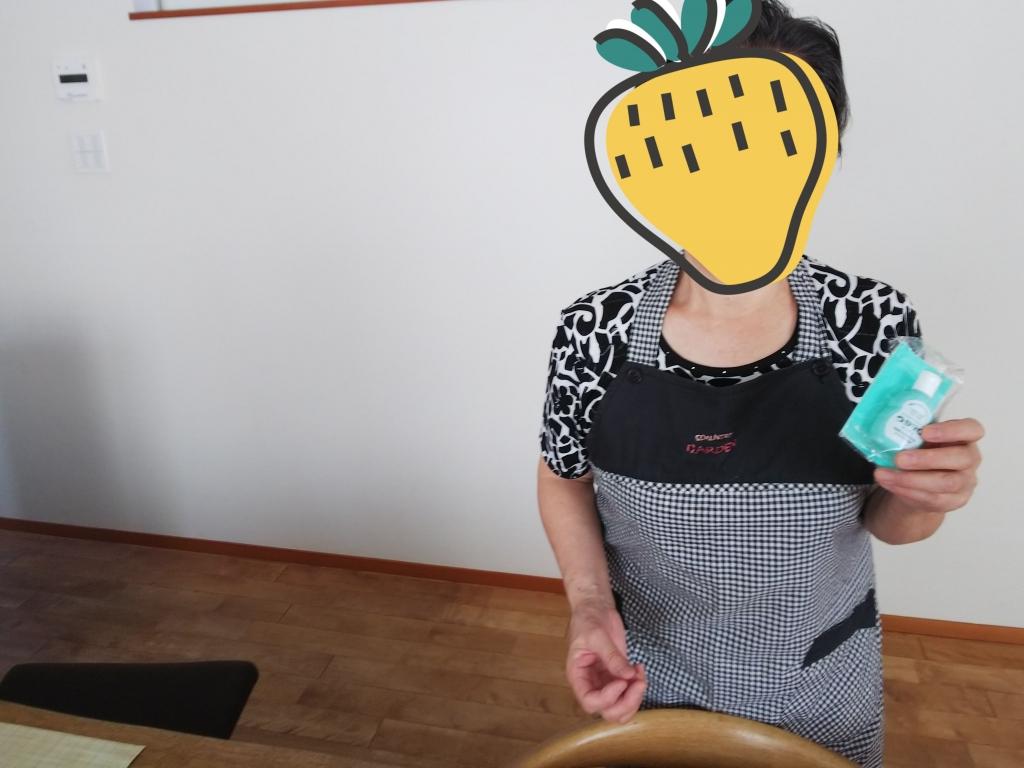ウタマロキッチン