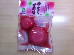 赤かぶらの甘酢漬