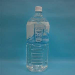 アルカリイオン還元水