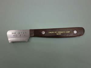 トリミングナイフ