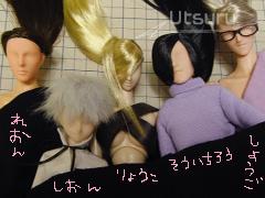 涼子様&Z4のもと