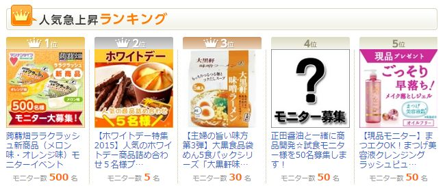 大黒食品 大黒軒 味噌ラーメン(袋) モニプラ