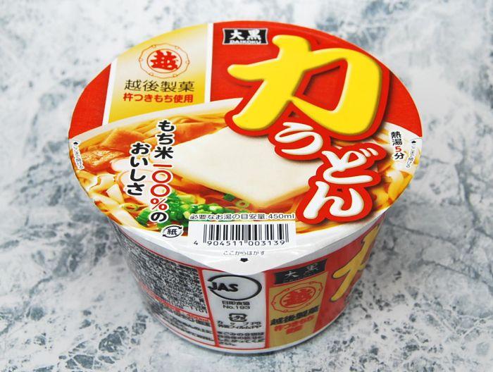 mochi_2015_udon.jpg