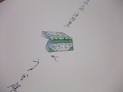 挿絵集特装用綴じ込み表紙カットその2