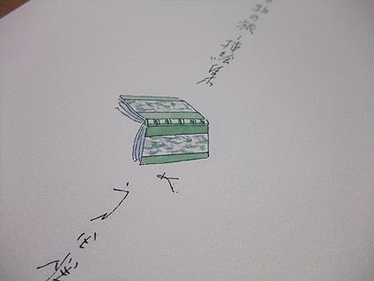 挿絵集特装用綴じ込み表紙カットその3