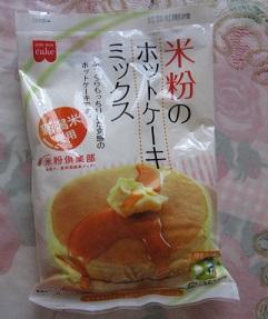 米粉ホットケーキ1