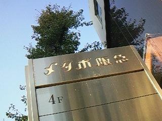 画像-0753.jpg