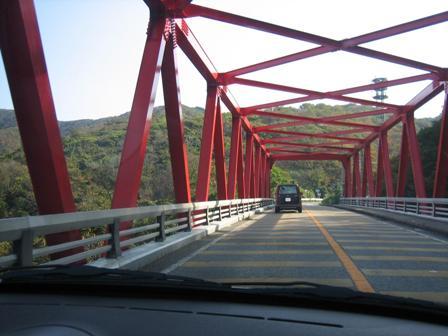 シーサイドの赤い橋