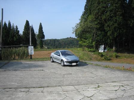 翠の湯駐車場