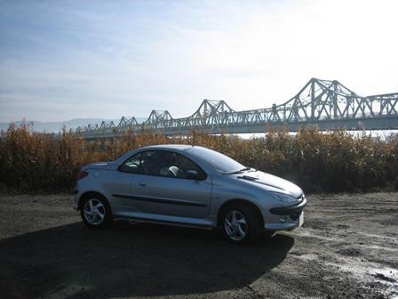 長生橋とプー
