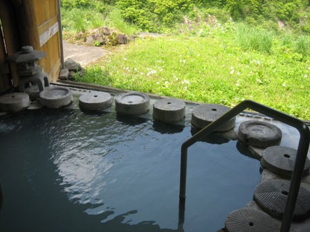 石臼露天風呂