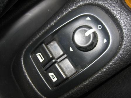 このスイッチの、このマークかぁーっ!