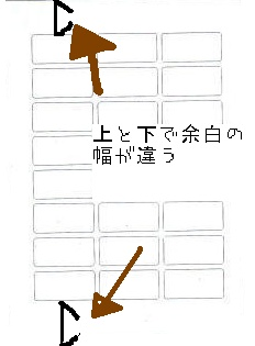 バーコードラベル用紙