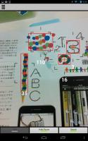 デザインコード
