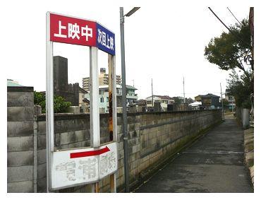 今はもうない建物~土浦市の木像...